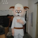 Supply Lazy Sheep Village Cartoon Clothing Cartoon Dolls Clothing Walking Doll Cartoon Costumes Mascot Costume