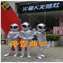 Supply Martian Alien Cartoon Doll Clothing Cartoon Show Clothing Costumes Cartoon Doll Clothing Mascot Costume