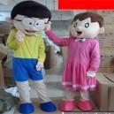 Supply Cartoon Dolls Cartoon Clothing Nobita Shizuka Doraemon A Dream Dolls Walking Doll Clothing Doll Clothing Props Mascot Costume