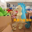 Supply Hippocampus Cartoon Clothing Cartoon Doll Doll Clothing Cartoon Walking Doll Clothing Doll Clothing Props Mascot Costume