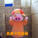 Supply Mcdull Pig Cartoon Dolls Walking Cartoon Doll Clothing Show Props Animation Cartoon Costumes Mascot Costume