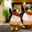 Supply Penguin Cartoon Doll Clothing Walking Cartoon Doll Doll Cartoon Costumes Show Mascot Costume