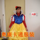Snow White Cartoon Costumes Cartoon Doll Clothing Walking Cartoon Dolls Cartoon Clothing Equipment Mascot Costume