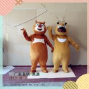 Supply Strong Bald Cartoon Clothing Bear Bear Bear Spotted Two Cartoon Character Costumes Dolls Clothing Doll Clothing Mascot Costume