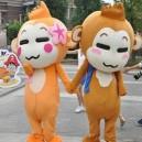 Supply Youxihou Hiphop Monkey Cartoon Clothing Walking Cartoon Doll Clothing Cartoon Doll Cartoon Costumes Dolls Mascot Costume