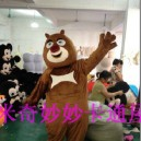Supply Bear Haunt Forced Go Head Xiong Xiong Erguang Costumes Cartoon Doll Doll Cartoon Costumes Mascot Costume