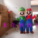 Supply Cartoon Doll Doll Cartoon Costumes Cartoon Costumes Stage Performance Clothing Mario Mary Mascot Costume