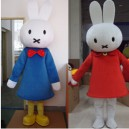 Supply Miffy Cartoon Doll Clothing Performance Clothing Props Television Animation Clever Rabbit Mascot Costume