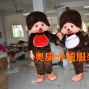 Supply Qiqi Cartoon Doll Clothing Doll Clothing Walking Cartoon Costumes Cartoon Costumes Performance Clothing Mascot Costume