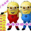 Supply Small Yellow Man Cartoon Plush Dolls Walking Cartoon Doll Clothing Props Performance Clothing Despicable Me Daddy Mascot Costume