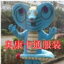 Supply Snake Cartoon Costumes Cartoon Doll Clothing Snake Snake Snake Cartoon Costume Cartoon Costumes Mascot Costume