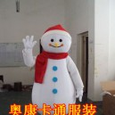 Supply Snowman Cartoon Dolls Clothing Walking Cartoon Doll Clothing Cartoon Costumes Props Performances Doll Clothes Mascot Costume