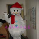 Supply Snowman Walking Cartoon Doll Clothing Props Stage Performances Props Cartoon Clothing Clothing Mascot Costume