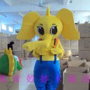 Supply Cartoon Doll Doll Clothing Cartoon Costumes Walking Cartoon Doll Doll Clothing Elephant Mascot Costume