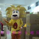 Supply Cartoon Doll Doll Clothing Cartoon Costumes Walking Cartoon Doll Doll Clothing Small Lion Mascot Costume