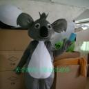 Supply Walking Cartoon Doll Clothing Props Cartoon Costumes Show Costumes Cartoon Koala Clothing Mascot Costume