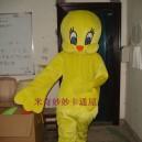 Supply Cartoon Doll Clothing Doll Clothing Walking Cartoon Doll Doll Clothing Props Chick Mascot Costume