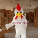 Supply Cartoon Doll Clothing Doll Costumes Walking Cartoon Doll Doll Clothing Saucy Chicken Mascot Costume
