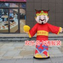 Supply Treasurer Fortuna Cartoon Doll Clothing Doll Clothing Cartoon Clothing Walking Cartoon Dolls Costumes Mascot Costume