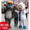 Supply Cartoon Costumes Walking Cartoon Dolls Cartoon Doll Dress Performance Props Radiant Wolf Mascot Costume