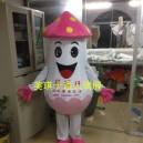 Supply Cartoon Costumes Walking Cartoon Dolls Cartoon Doll Dress Performance Props Mushrooms Mascot Costume