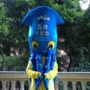 Cartoon Costumes Walking Cartoon Dolls Cartoon Doll Dress Performance Props Squid Mascot Costume