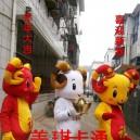 Supply Cartoon Costumes Walking Cartoon Dolls Cartoon Doll Dress Performance Props Sheep Sanyangkaitai Mascot Costume