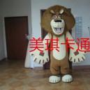 Cartoon Mascot Costume Cartoon Figures Clothing Cartoon Doll Clothing Props Lion