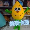 Supply Cartoon Mascot Costume Cartoon Figures Clothing Cartoon Doll Clothing Props Mango