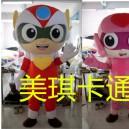 Supply Cartoon Mascot Costume Cartoon Figures Clothing Cartoon Dolls Costumes Foreign Material Kaixinren