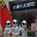 Supply Cartoon Costumes Walking Cartoon Dolls Cartoon Doll Dress Performance Props Aliens Mascot Costume
