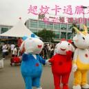 Supply Cartoon Costumes Walking Cartoon Dolls Cartoon Doll Dress Performance Props Five Frankie Mascot Costume