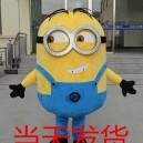 Supply Cartoon Costumes Walking Cartoon Dolls Cartoon Doll Dress Performance Props Small Yellow People Mascot Costume
