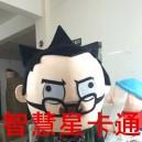 Supply Cartoon Costumes Walking Cartoon Dolls Cartoon Doll Dress Performance Props Wang Nima Mascot Costume