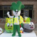 Supply Cartoon Mascot Costume Cartoon Figures Clothing Cartoon Doll Clothing Props Cabbage