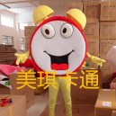 Supply Cartoon Mascot Costume Cartoon Figures Clothing Cartoon Doll Clothing Props Alarm