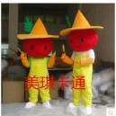 Supply Cartoon Mascot Costume Cartoon Figures Clothing Cartoon Doll Clothing Props Apple