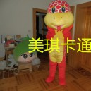 Supply Cartoon Mascot Costume Cartoon Figures Clothing Cartoon Doll Clothing Props Snake
