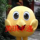 Cartoon Mascot Costume Cartoon Figures Clothing Cartoon Dolls Costumes Chicken