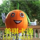 Supply Cartoon Mascot Costume Cartoon Figures Clothing Cartoon Dolls Costumes Orange Oranges