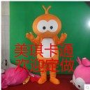 Supply Cartoon Mascot Costume Cartoon Figures Clothing Cartoon Dolls Mascot Costumes
