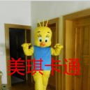 Cartoon Mascot Costume Cartoon Figures Clothing Cartoon Doll Clothing Props Blue Chicken