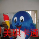 Cartoon Mascot Costume Cartoon Figures Clothing Cartoon Dolls Dolphin Costumes