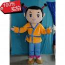 Supply Braids Cowboy Cartoon Doll Clothing God Qian Di Doll Cartoon Clothing Cartoon Characters Mascot Costume