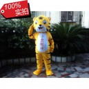 Supply Golden Yellow Tiger Stripes Mini Cartoon Clothing Cartoon Doll Doll Cartoon Tiger Children Performing Clothing Mascot Costume
