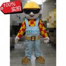 Supply Real Estate Big Heng Babu Engineer Cartoon Clothing Construction Engineering Master Sunglasses Cartoon Doll Clothing Mascot Costume