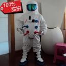 Supply Shenzhou Space Spacesuit Cartoon Doll Pu Material Glass Helmet Astronaut Capsule Cartoon Clothing Mascot Costume