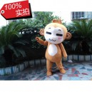 Supply Youxihou Can Walk Cartoon Doll Cartoon Clothing Celebration Activities Wedding Photography Props Stage Clothes For Children Mascot Costume