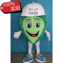 Supply Ambassador Leafy Green Hat Cartoon Doll Clothing Cartoon Dolls Pattern Mascot Costume