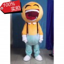 Supply Big Mouth Mobile Fetion Mobile Unicom Cartoon Doll Clothing Cartoon Characters Clothing Propaganda Mascot Costume